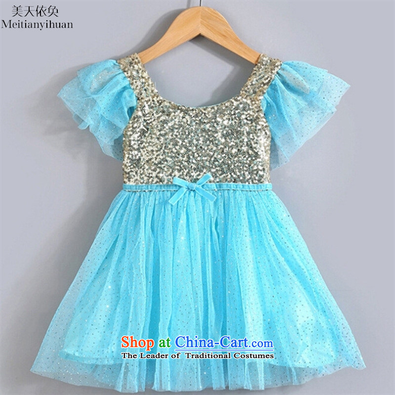 The Korean version of the film on 2015 girls short-sleeved dresses children's wear skirts child skirts children princess purple130cm