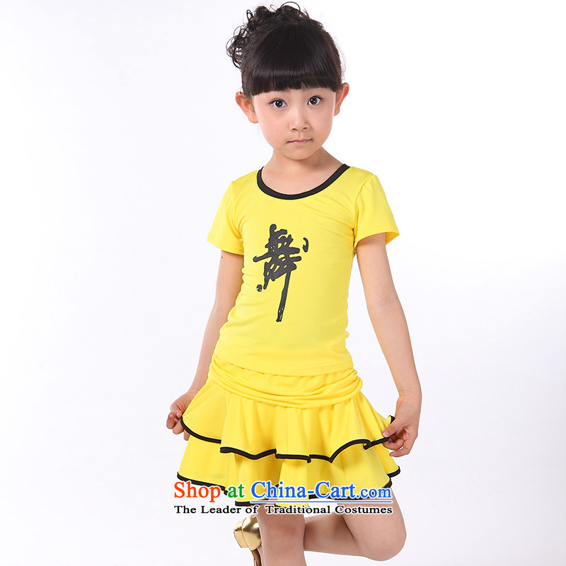 Children Latin Dance 2015 Spring New Clothing girls Latin dance game performance performances skirt services yellow 160