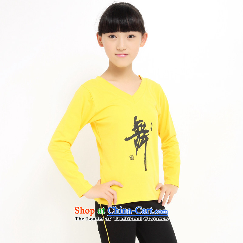 Stylish simplicity Sau San edition 2015 children dance exercise clothing girls Latin dance exercise kit Shao Er Chun Pure Cotton Yellow 130
