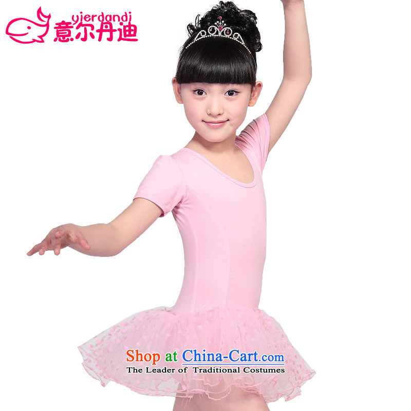Intended for children dance dandi serving girls summer ballet skirt child care practice suits Dance Dance skirt children skirt will pink 130