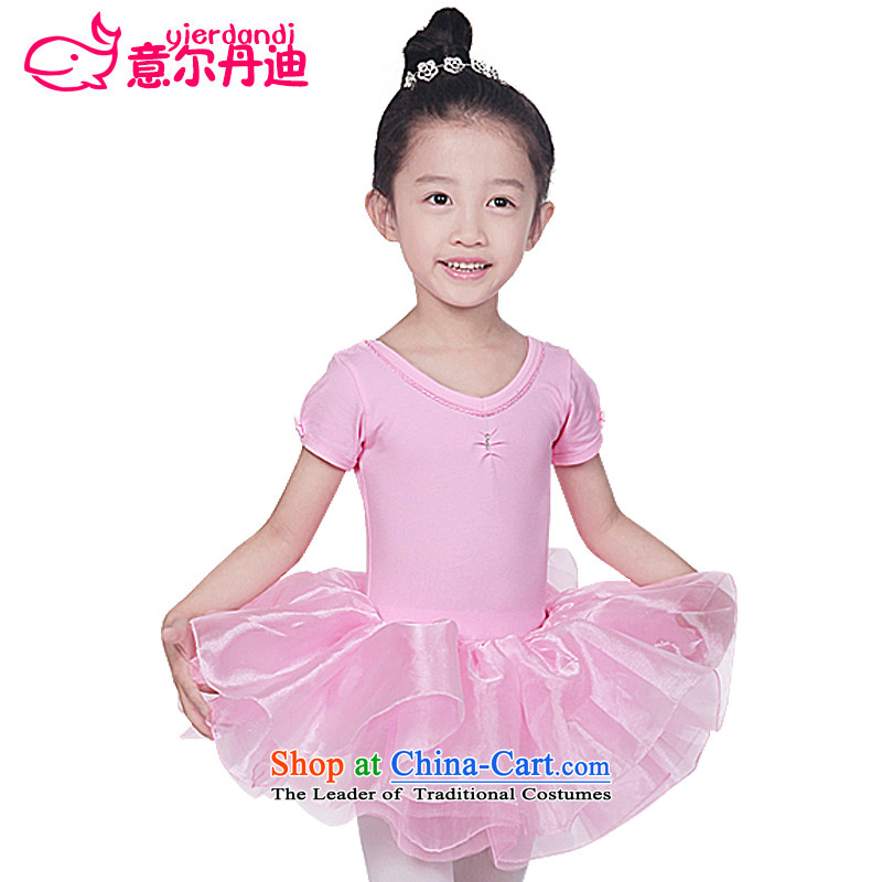 Intended for children dance dandi services girls dancing ballet skirt dance skirt Child Care Apparel Summer Children Dance exercise clothing female pink 120