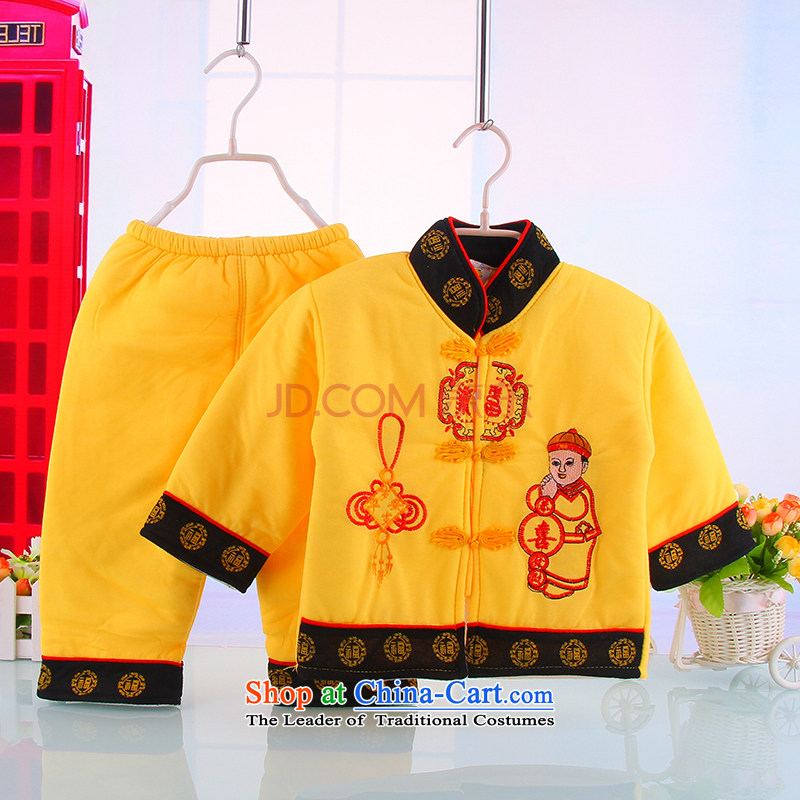New Year's winter clothing children Tang Dynasty Package male baby coat infant in jubilation Tang dynasty two kits 4528th Yellow 90