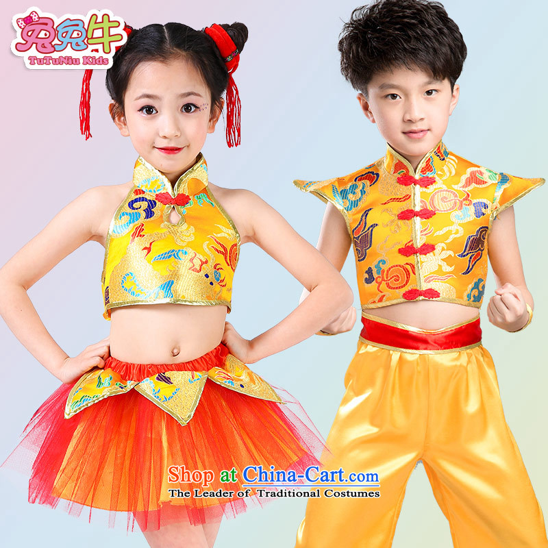 61. Children will martial arts services boy martial arts performance clothing kung fu children performances services serving girls yellow men聽130