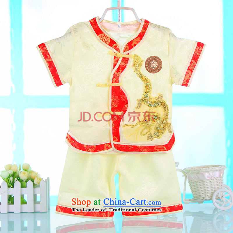2015 new baby boy Kit Tang Dynasty Summer Children Spring Infant Garment Kit 4679 imported from pale yellow 100