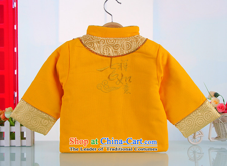 The happy new year-old baby Tang dynasty winter thick winter Tang dynasty infant children Tang Dynasty Winter 5377 boy yellow 110 pictures, prices, brand platters! The elections are supplied in the national character of distribution, so action, buy now enjoy more preferential! As soon as possible.