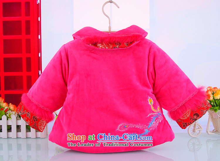 Tang Dynasty to prevent child baby girl winter Tang Dynasty Package girls New Year with Tang Dynasty Tang dynasty infant girl 1-3 pink coat80 pictures, prices, brand platters! The elections are supplied in the national character of distribution, so action, buy now enjoy more preferential! As soon as possible.