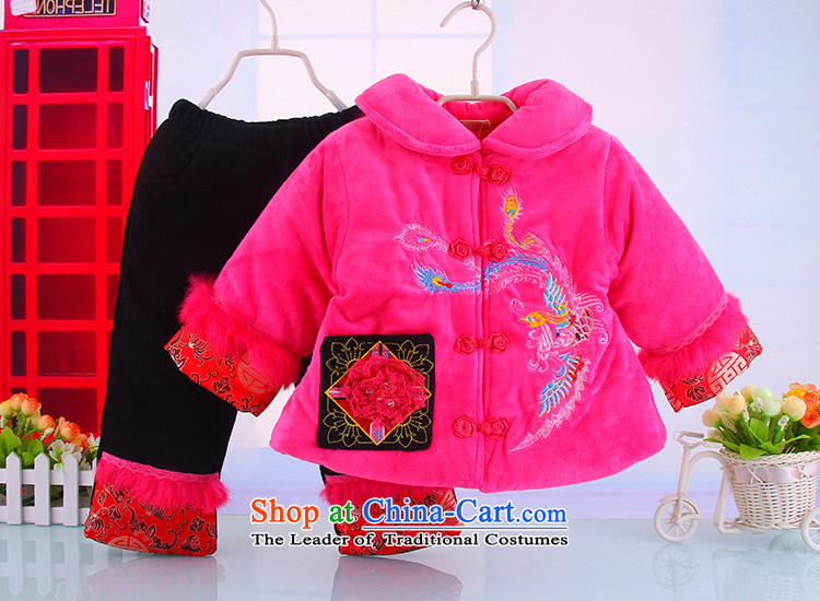 Tang Dynasty to prevent child baby girl winter Tang Dynasty Package girls New Year with Tang Dynasty Tang dynasty infant girl 1-3 pink coat聽80 pictures, prices, brand platters! The elections are supplied in the national character of distribution, so action, buy now enjoy more preferential! As soon as possible.