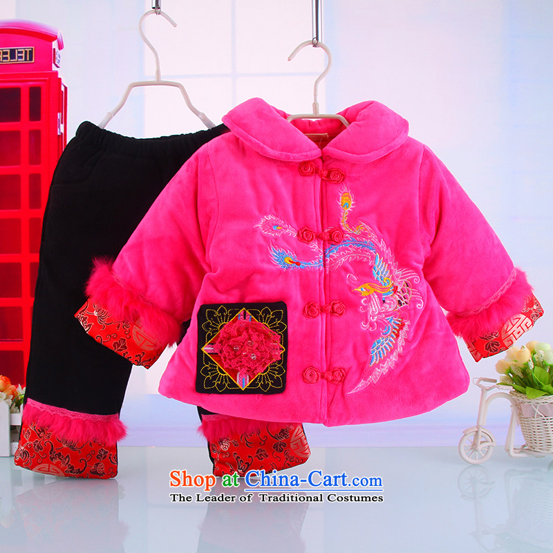 The baby girl winter clothing 0-1 year old male baby cotton-packaged Kits 1-2 infant winter) thick Tang dynasty robe pink 80