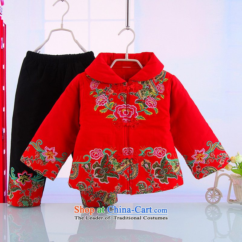 The girl child of autumn and winter pure cotton waffle warm Tang dynasty female babies outdoor New Year Holidays Tang dynasty two kits Red 120