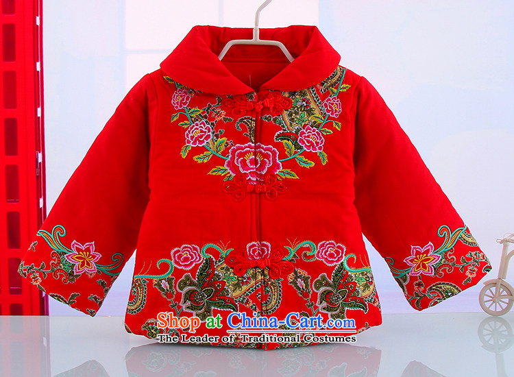 The baby girl Tang dynasty winter coat New Year Tang Dynasty Infant Garment CHILDREN SETS red 80 pictures, prices, brand platters! The elections are supplied in the national character of distribution, so action, buy now enjoy more preferential! As soon as possible.