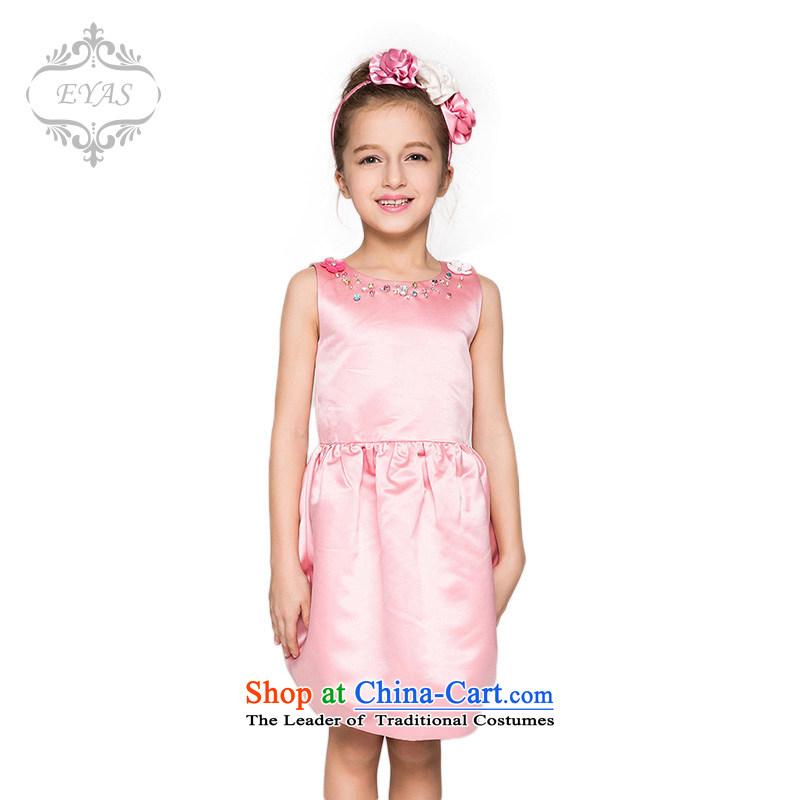 Eyas of spring and summer girls elegant flower bud vest skirt cuhk children princess dresses moderator costumes and pink150cm