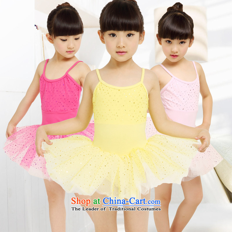 Children dance to the girl children ballet skirt girls Children Dance Dance wearing children early childhood skirt dance exercise clothing children strap Latin dance serving a small 160 pink color code
