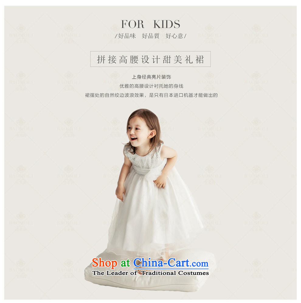 Po jasmine children by 2015 new childrens wear dresses flower girls po jasmine children by 2015 new childrens wear dresses flower girls dress skirt princess skirt bon izmirmasajfo