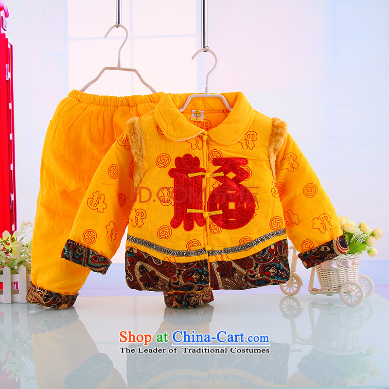 The 2014 Winter new child warm thick well field Tang Dynasty Package boy outdoor warm Tang dynasty 2007, Yellow 80