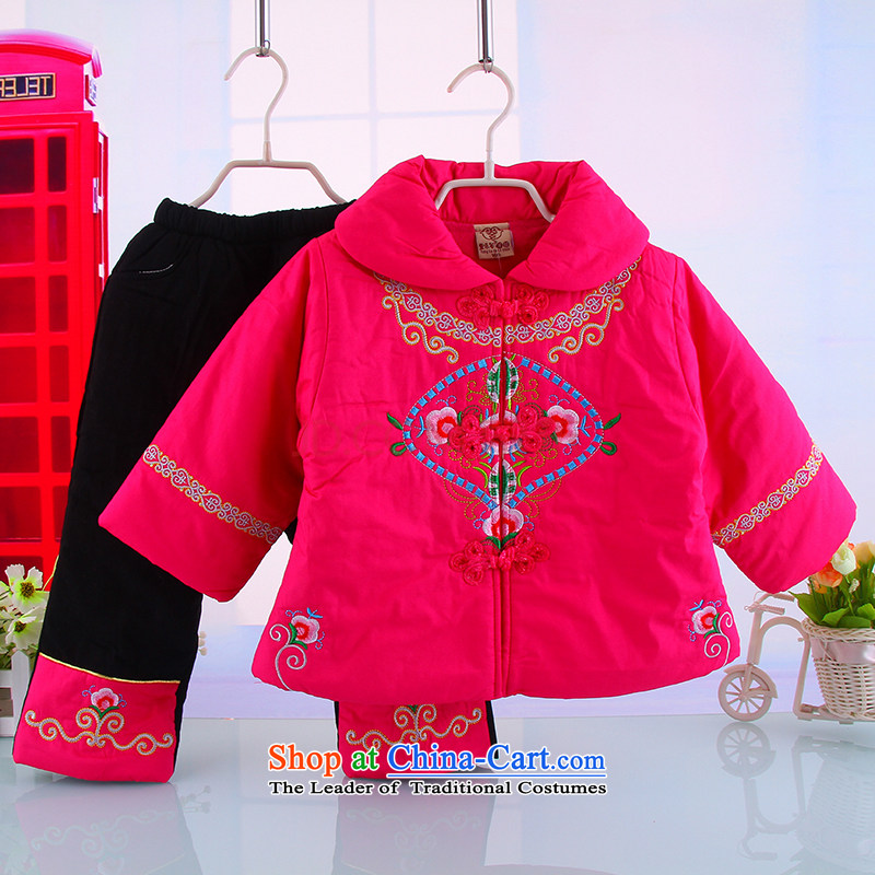 Winter girls new child warm tang with two-piece girls New Year outdoor warm thick Tang dynasty 6,997 rose 110