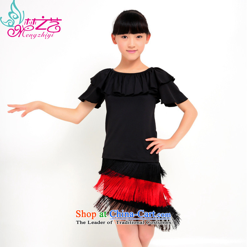 Dream arts children Latin dance wearing 2015 new Latin skirt girls summer will serve children dance female black hangtags 160 recommendations 150 to 160cm tall