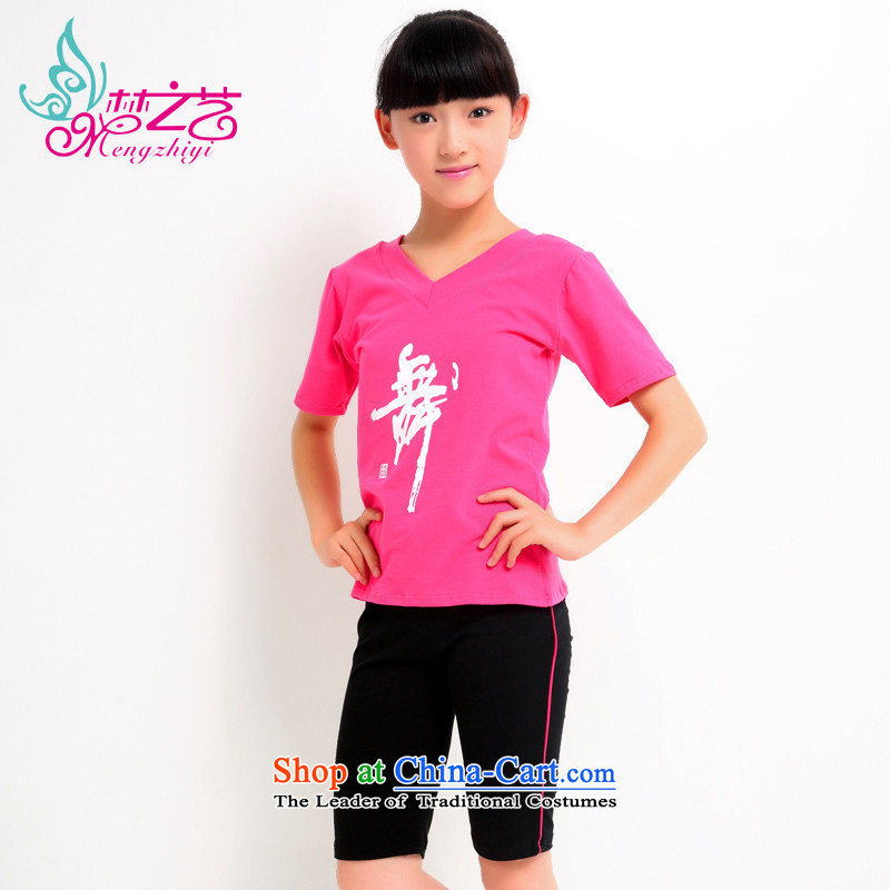 The Dream Children Dance arts services girls exercise clothing pure cotton short-sleeved 2015 new summer children dance wearing red rose 150 recommendations hangtags 140 to 150cm tall