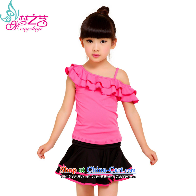 Dream arts children Latin dance skirt will women milk silk Latin dance clothing exercise clothing girls dancing in the summer of serving red hangtags 160 recommendations 150 to 160cm tall
