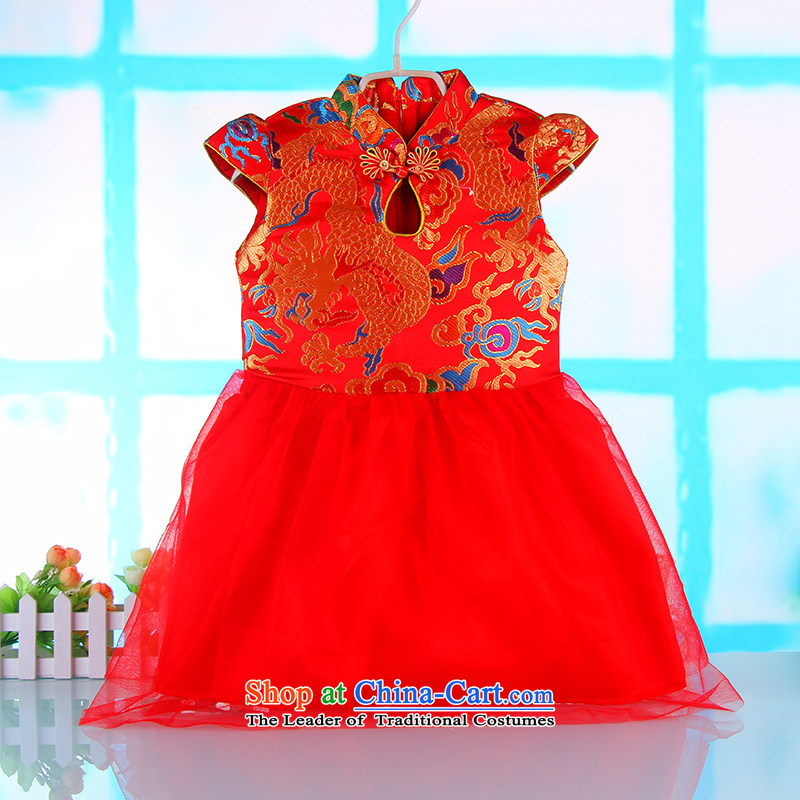 China wind the new girls qipao BABY CHILDREN Tang dynasty princess skirt dress guzheng performances dress spring and summer 4635 Red140