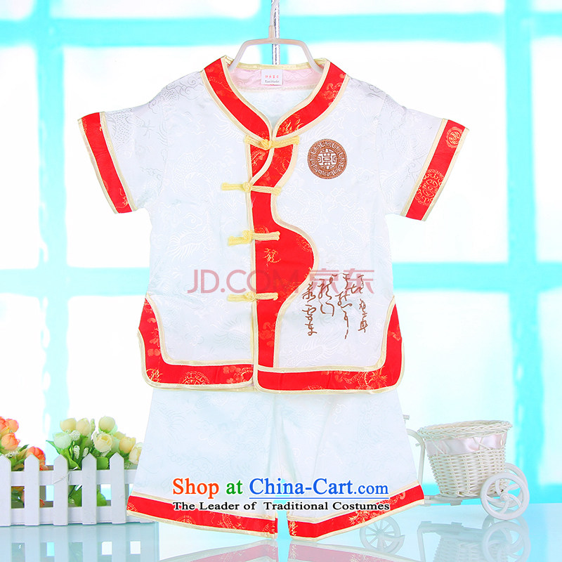 2015 New Tang Dynasty Children Summer Package boy silk shorts, short-sleeved baby boxed packaged Summer 4661 White聽73