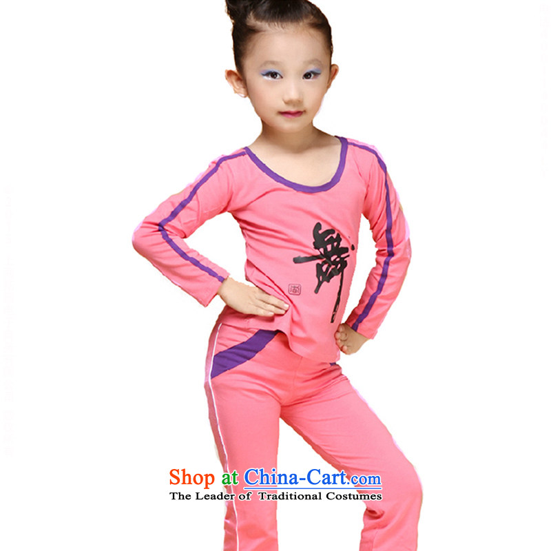 Children Dance practitioners wearing long-sleeved girls exercise clothing Kit Latin dance performances to Chinese danceTZ5122-0006watermelon red110cm,