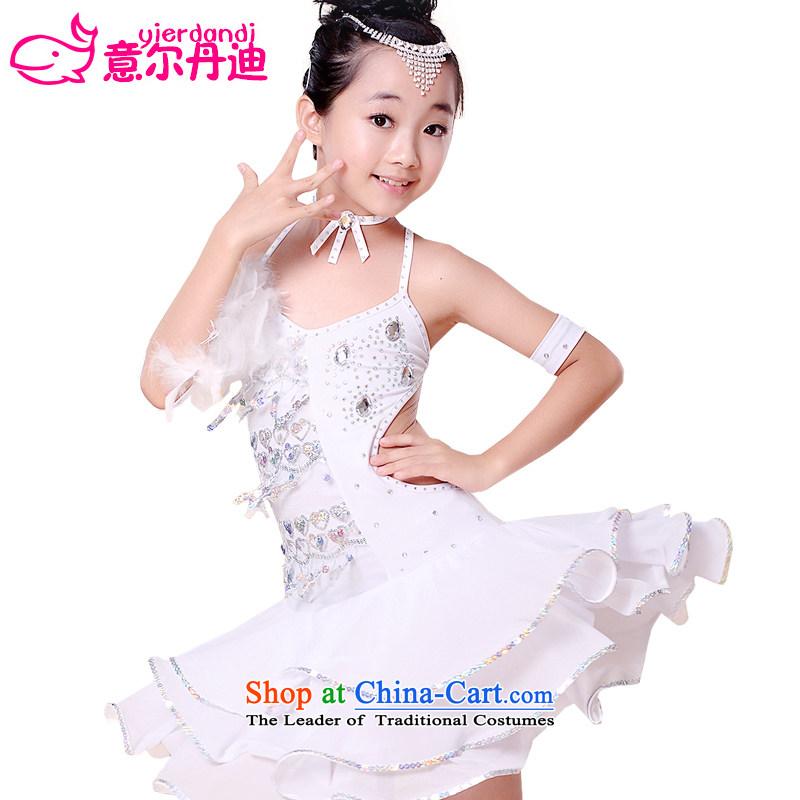 Dandi Children's intended Latin Dance Services Mr Shao Er Latin clothing new Latin dance services clothing game Latin dance skirt girls White140