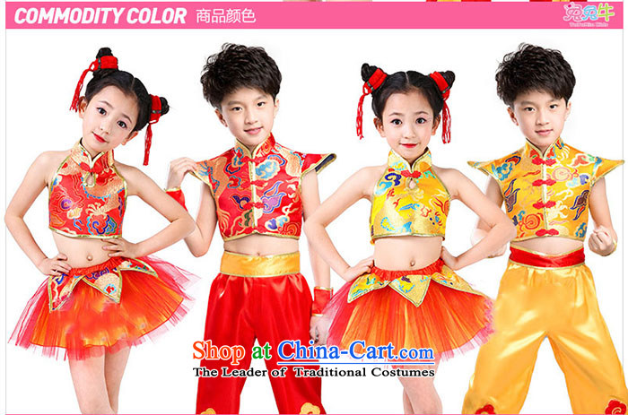 Children will martial arts services boy martial arts Kung Fu performances services serving girls聽TZ5123-0012聽yellow (male) 150cm photo, prices, brand platters! The elections are supplied in the national character of distribution, so action, buy now enjoy more preferential! As soon as possible.