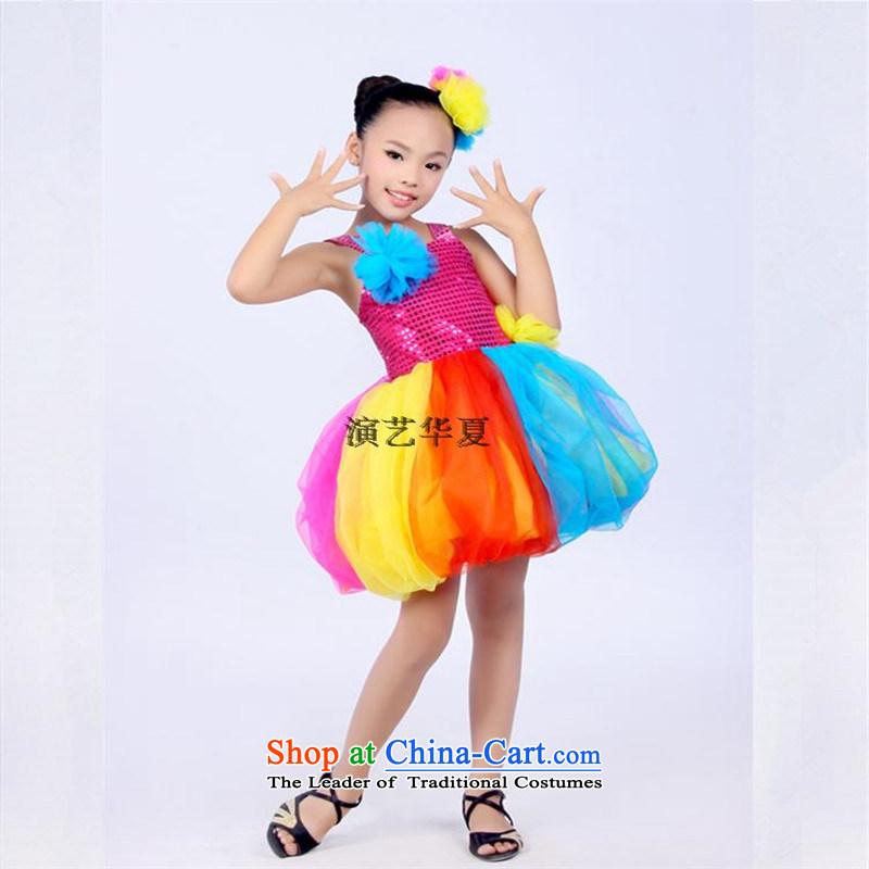 Children 7 shiny cards cage lantern skirt straps bon bon skirt girls mushroom dresses Latin ballerina in red lights will film140