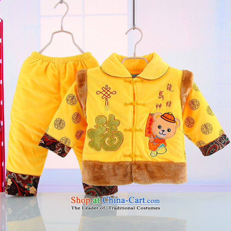 Winter boy new warm thick satin Tang Dynasty Package New Year boy yellow goodies service Tang dynasty 5267 Yellow聽90