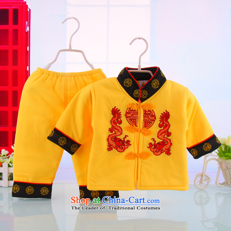 During the spring and autumn of Tang Dynasty baby warm clothing away from the Tang Dynasty Recreation Services to celebrate the two-piece set load was estimated at 441 Yellow 80