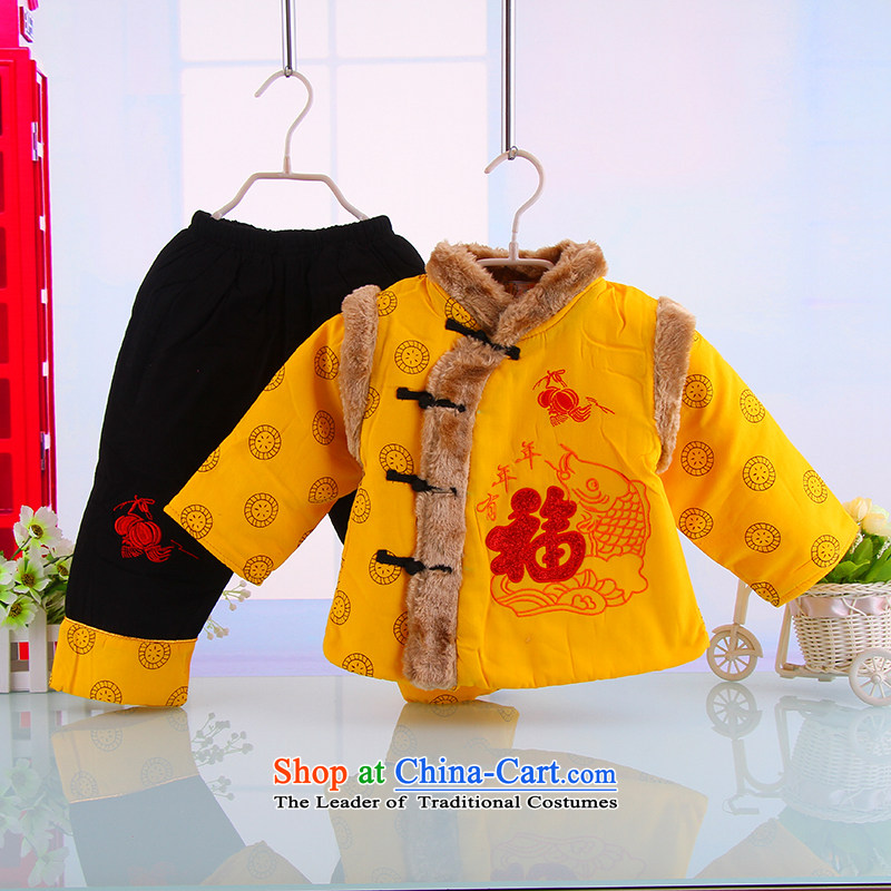 The 2014 Winter new boys warm thick Tang Dynasty Package boy New Year outdoor well fish Tang dynasty 5111 Yellow 90