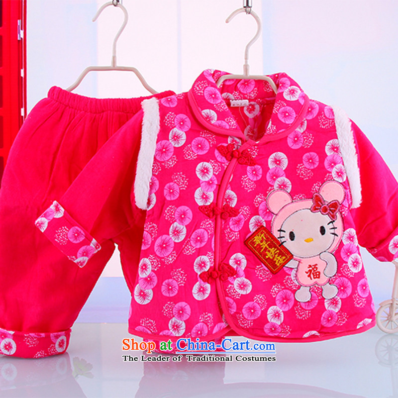 The new child winter warm thick corduroy Tang kit with two children warm Tang Dynasty Package 5134 pink?80