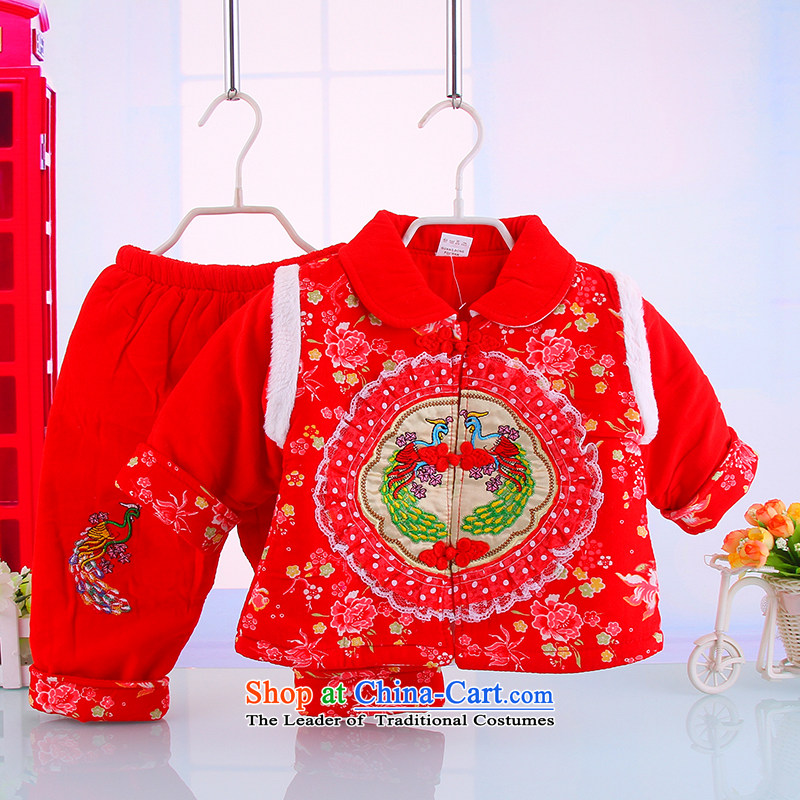 Tang Dynasty winter girls out long-sleeved clothing winter thick warm Tang Dynasty Package children warm kit, Red 90