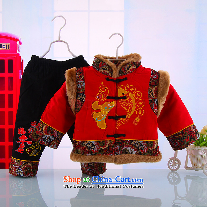 New Tang dynasty new winter children sets your baby boy pure cotton winter clothing Tang dynasty out service kit 6154 Red 110