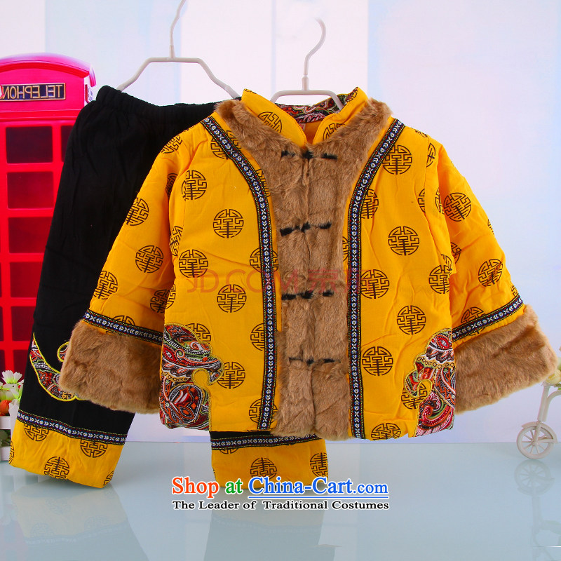 Autumn and Winter load to boys and girls infant children services bundle baby is one month old baby Tang dynasty age dress5216 Yellow聽100