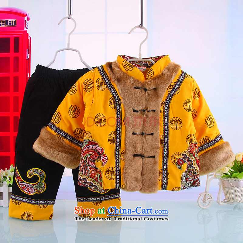 Tang Dynasty infant baby boy infants thick Tang Dynasty 脙镁貌芒 Winter Package infant pure cotton Tang dynasty 5220 Yellow聽90