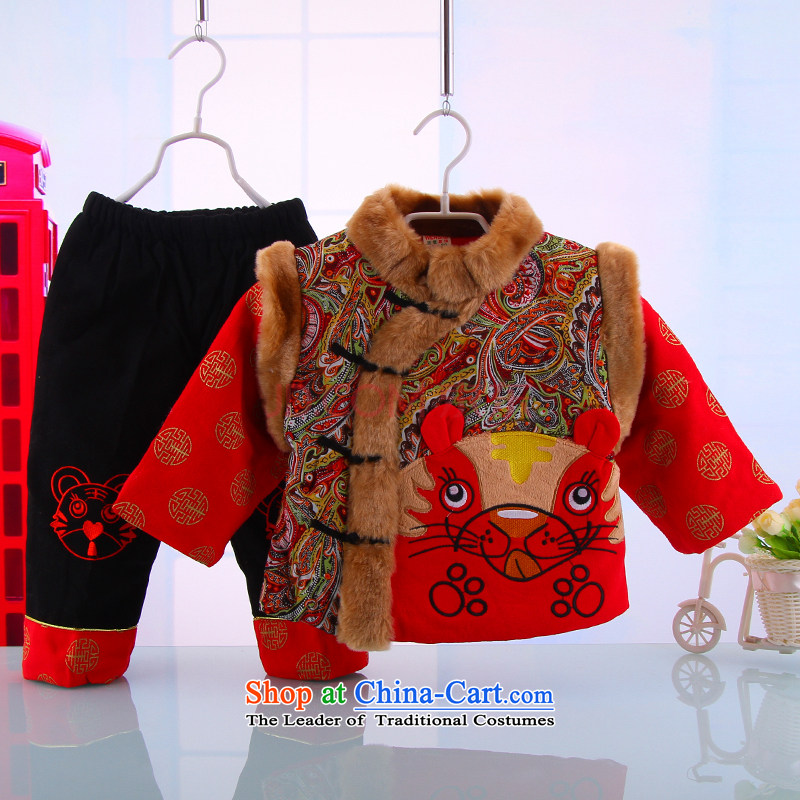 Tang Dynasty baby Birthday Boy New Year Boxed Kit Tang dynasty cotton coat whooping dress Kit 5163 Red 90