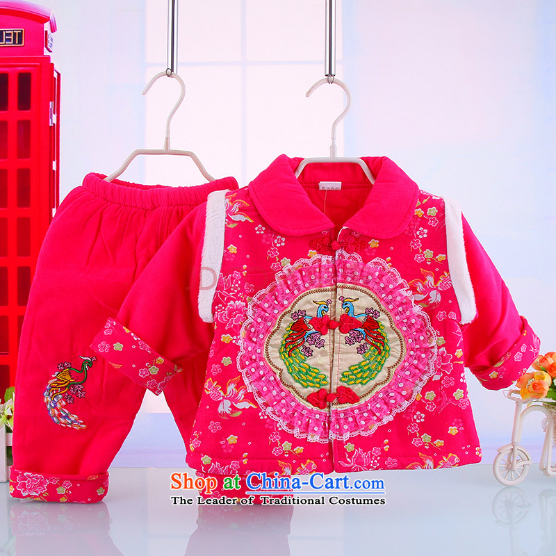 Tang Dynasty winter girls out long-sleeved clothing winter thick warm Tang Dynasty Package children warm kit, pink?80