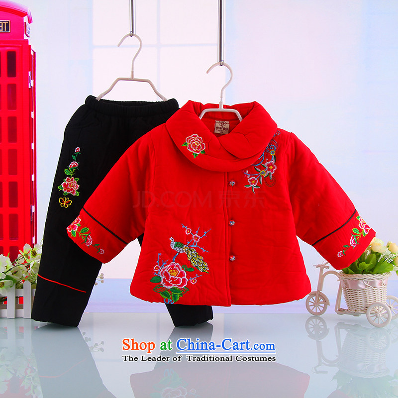 Winter girls warm thick flower Tang Dynasty Package girls winter thick warm long-sleeved Tang dynasty 5160 rose?80