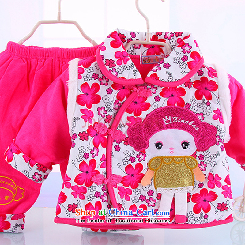 The baby girl infants winter Tang Dynasty Winter Female children's wear 3-6-12 ãþòâ months aged one year and a half years of Tang Dynasty 5135 pink 73 small and Dodo xiaotuduoduo) , , , shopping on the Internet