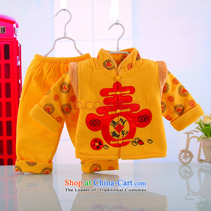 The autumn and winter New Year boy infants under my package your baby Tang dynasty out services on infant and young child for winter clothes 5112 Yellow 80