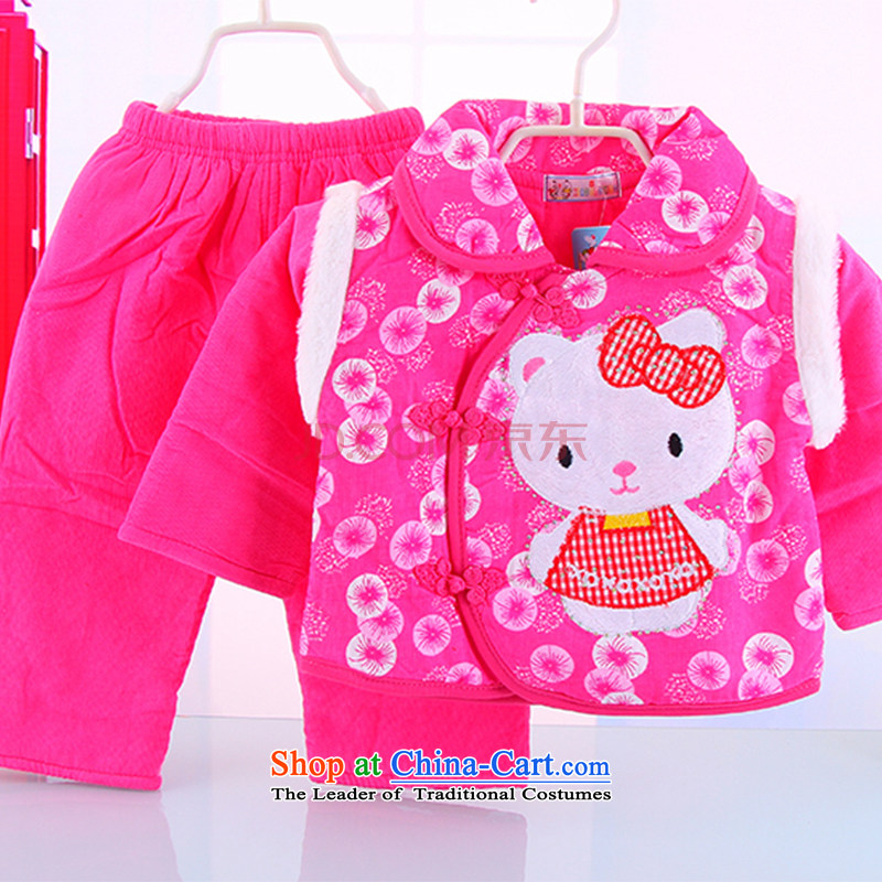 New women's children's wear winter clothing children Tang dynasty baby coat Kit Infant Garment Tang dynasty 1628 years old pink?73