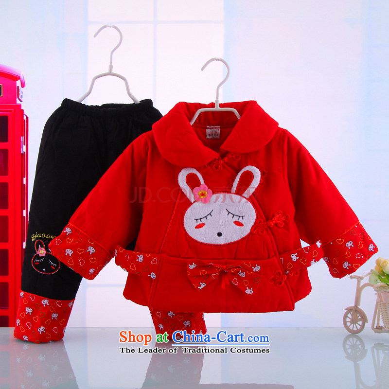 New Year with winter female babies children pure cotton Tang dynasty women baby girl pure cotton Tang Kit installed two 5131 Red?73