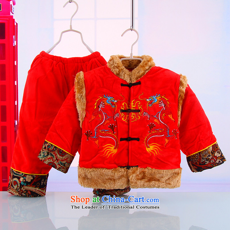 Tang Dynasty children's apparel boy winter thick baby kit plus lint-free cotton clothing infant 6134 New Year Red 80