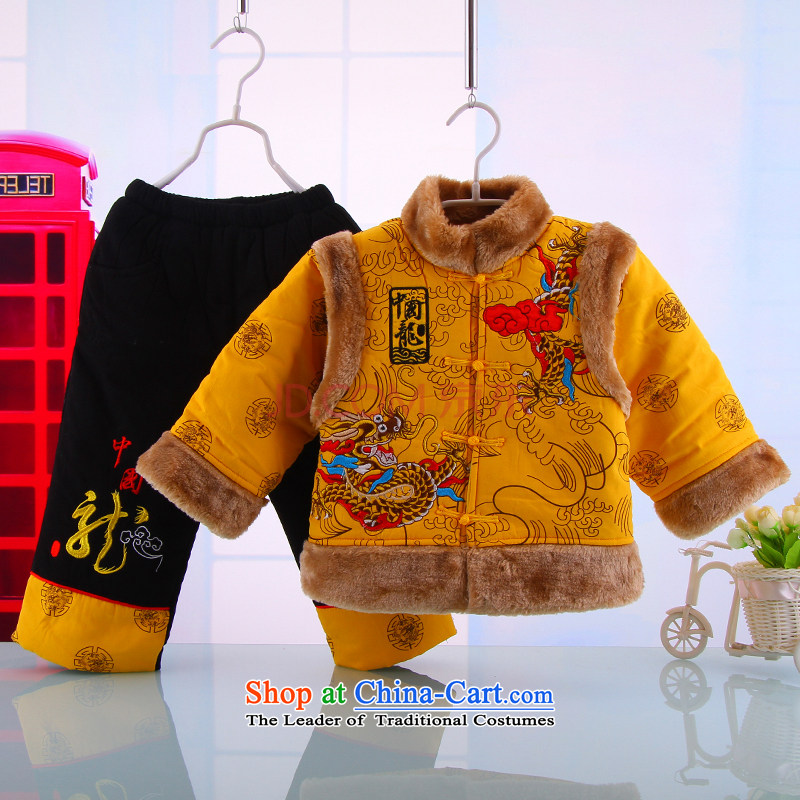 Tang Dynasty children's apparel infant baby pure cotton Tang Kit infant baby pure cotton Kit 5380 Yellow 90