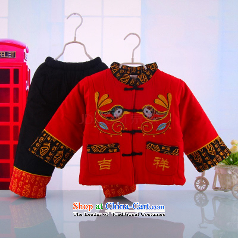 2014 WINTER new children Tang Dynasty to boys and girls long-sleeved baby package holiday age qingsheng dress 5173 Red 90