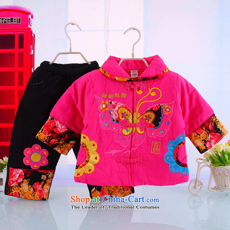 Tang Dynasty new children a Phillips butterfly new winter clothing girls cotton kit red Tang Dynasty Package at coordinates 5139 Red 90