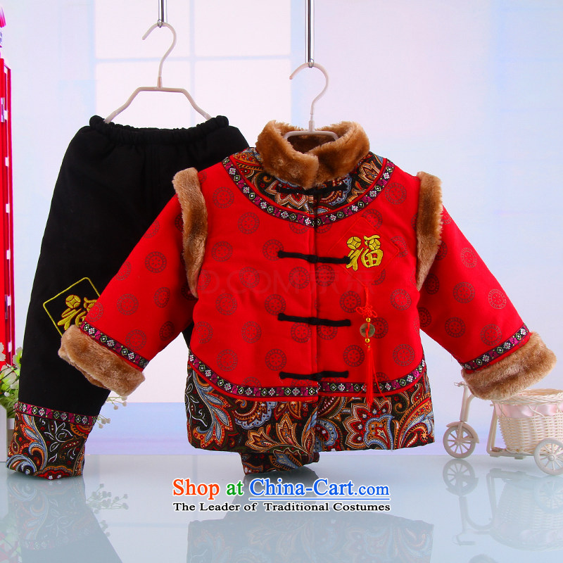 New boys winter thick warm outdoor long-sleeved Tang dynasty boy new year to celebrate the National Service Tang dynasty 5401 Red 90