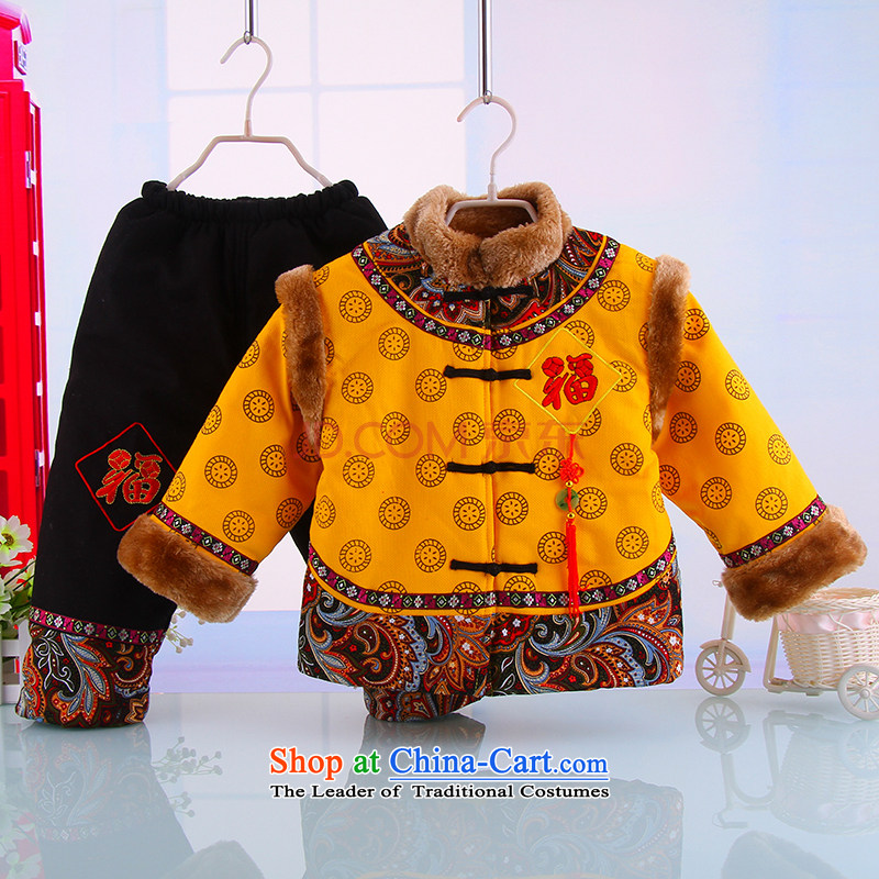 2015 new boy children Tang dynasty of autumn and winter pure cotton clothes for winter baby years Kit Yellow?120