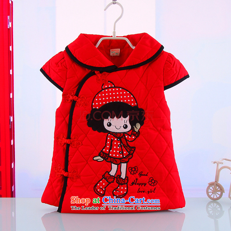 The girl child winter new child baby boy retro qipao Tang vests, a Korean version of the establishment of a children's wear Red聽90